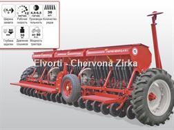 CHERVONA ZIRKA Astra Nova 5,4A-06