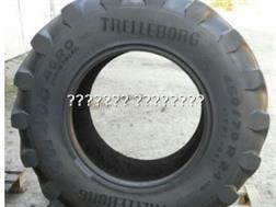 Trelleborg 460/70R24 TH 400