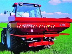 Quivogne D-903/3000