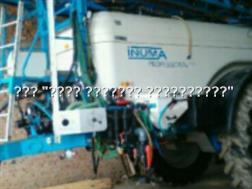 Inuma Professional 7036